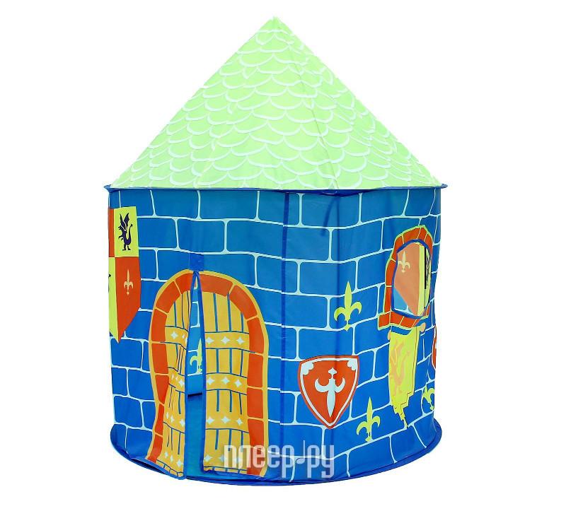 Игрушка для активного отдыха Палатка СИМА-ЛЕНД Рыцарский замок 1230247