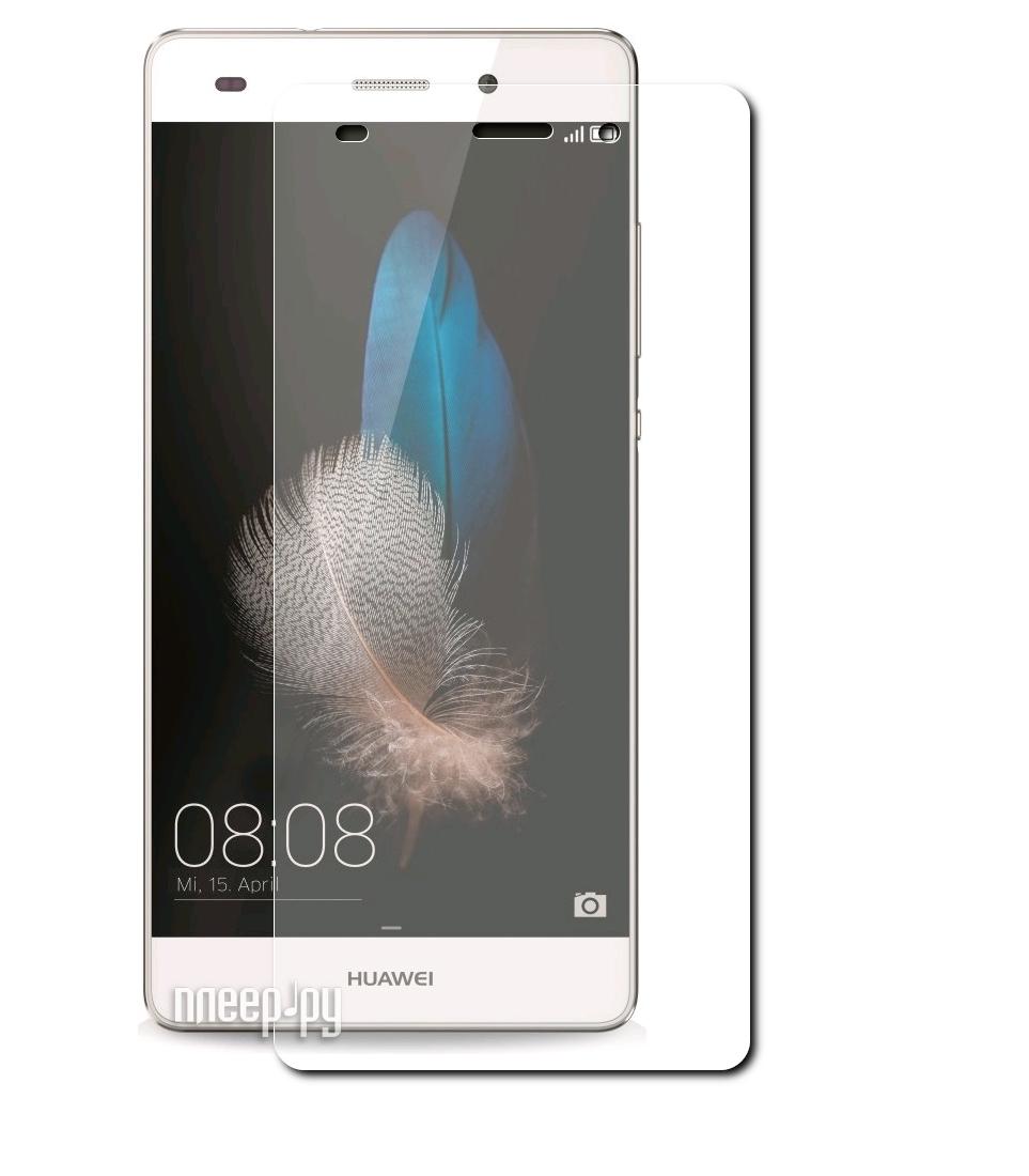 Аксессуар Защитное стекло Huawei P8 Lite (2017) Onext Eco 43145