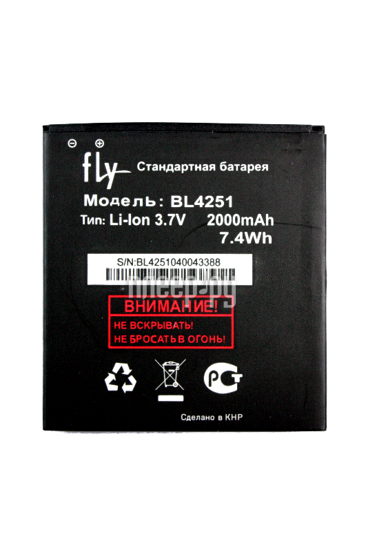 Аккумулятор Fly IQ450 Horizon BL4251 Partner 2000mAh ПР034063 купить