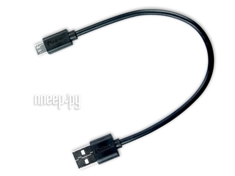 Аксессуар Partner USB 2.0 - microUSB 0.2m 2.1A ПР036268