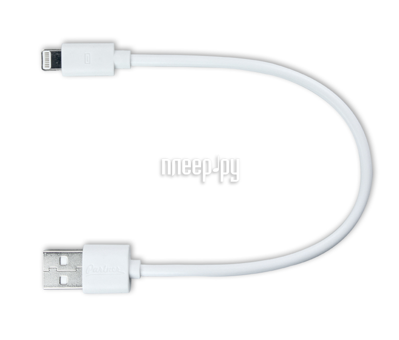 Аксессуар Partner USB 2.0 - iPhone/iPod/iPad 8pin 0.2m 2.1A ПР036269