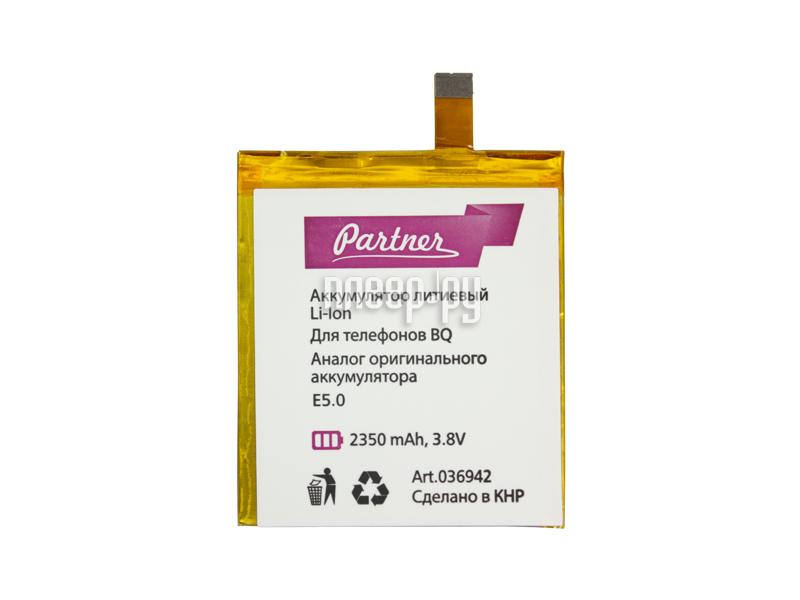 Аккумулятор BQ Aquaris E5 Partner 2350mAh ПР036942