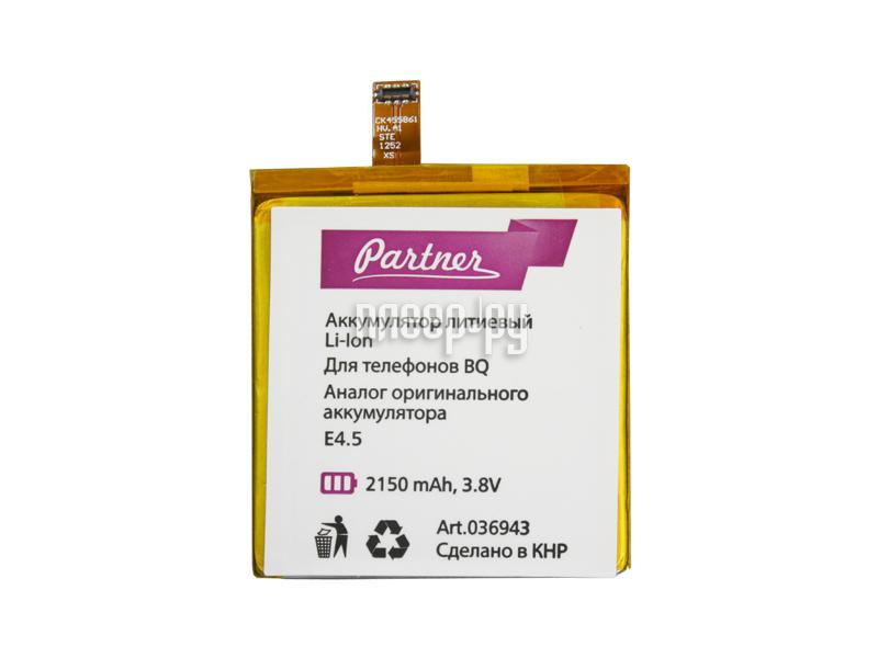 Аккумулятор BQ Aquaris E4.5 Partner 2150mAh ПР036943