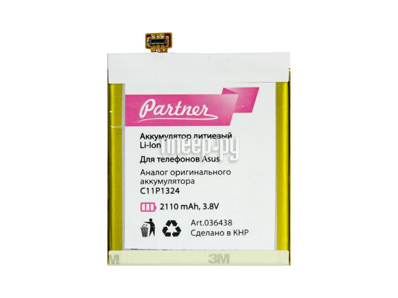 Аккумулятор ASUS ZenFone 5 C11P1324 Partner 2110mAh ПР036438 за