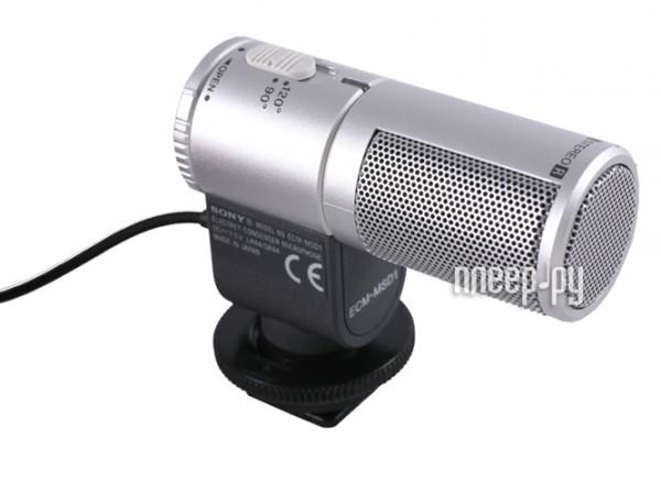 Микрофон Sony ECM-MSD1  Pleer.ru  2598.000