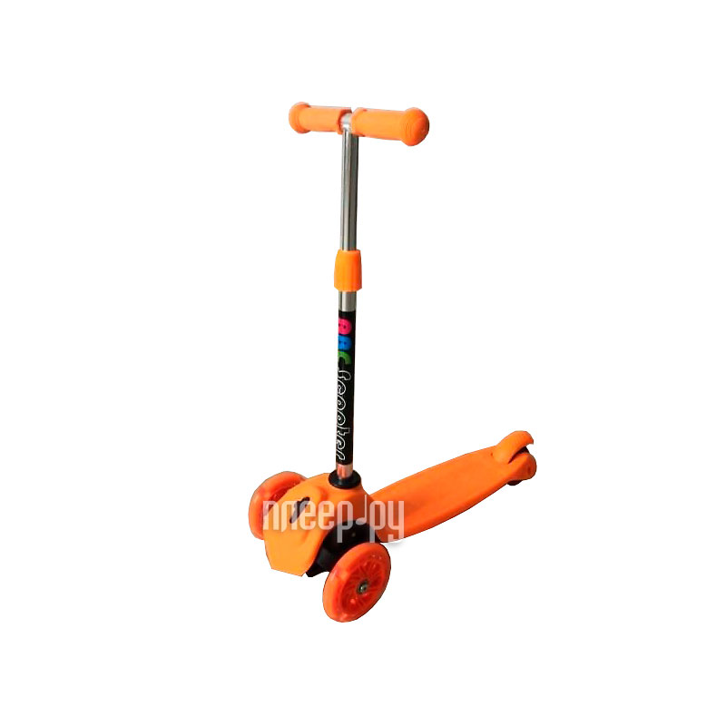 Самокат Next BT-HD-C2 Orange