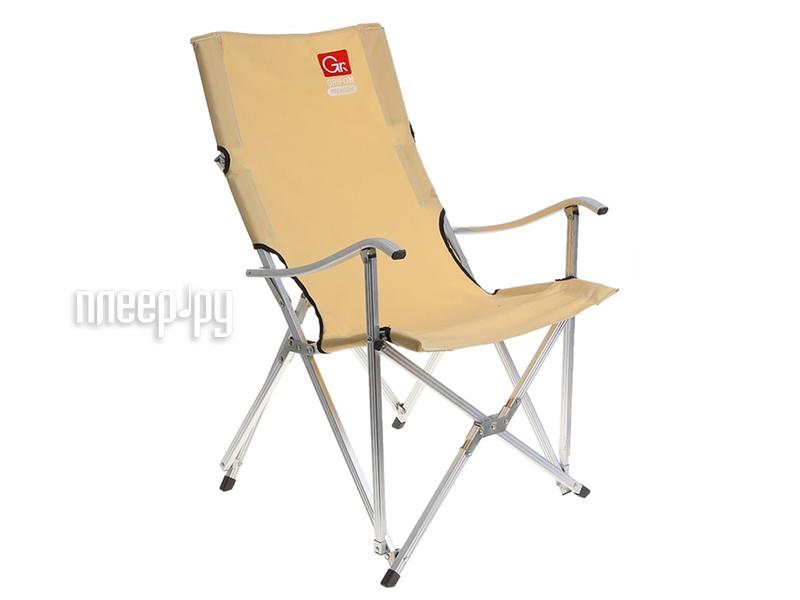 Стул Grifon Premium 1073253 кресло складное