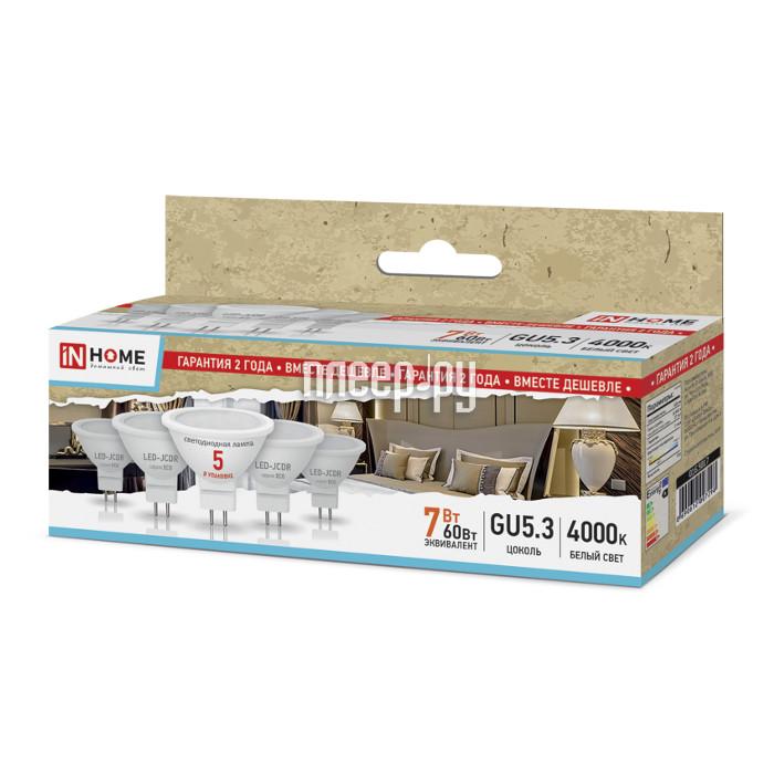 Лампочка IN HOME LED-JCDR-ECO 7W 230V GU5.3 4000K 525Lm 4690612007298 5шт