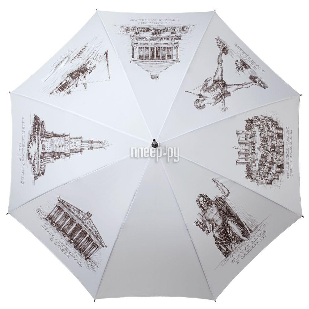 Зонт Проект 111 Восьмое чудо света White
