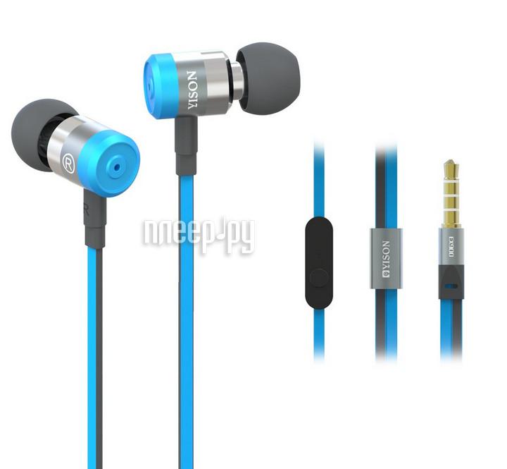 Гарнитура Yison EX900 Blue