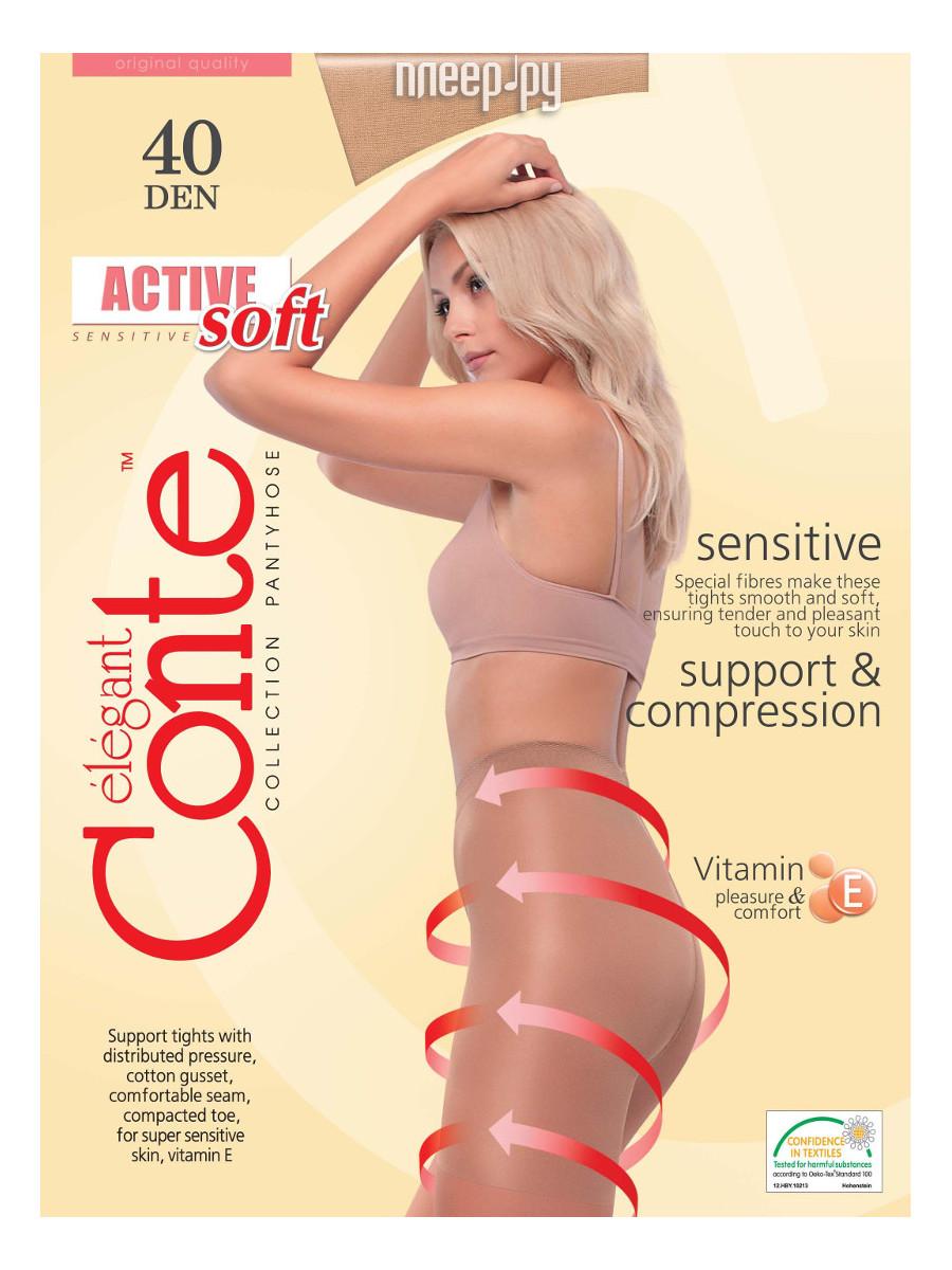 Колготки Conte Active Soft размер 4 плотность 40 Den Naturel