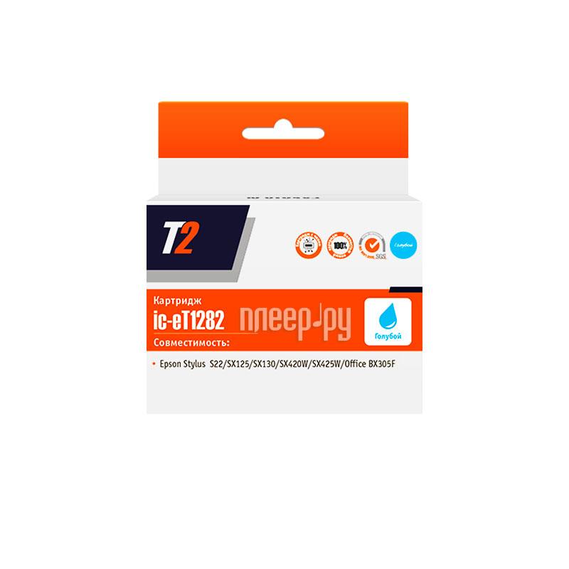 Картридж T2 IC-ET1282 Cyan для Epson Stylus S22 / SX125 / SX130 / SX230 / SX420W / Office BX305F с чипом