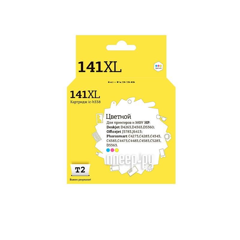 Картридж T2 IC-H338 №141XL Multicolor для HP Deskjet D4263 / D4363 / D5360 / Officejet J5783 / J6413 / Photosmart C4273 / C4283 / C4343 / C4383 / C4473 / C4483 / C4583 / C5283 / D5363