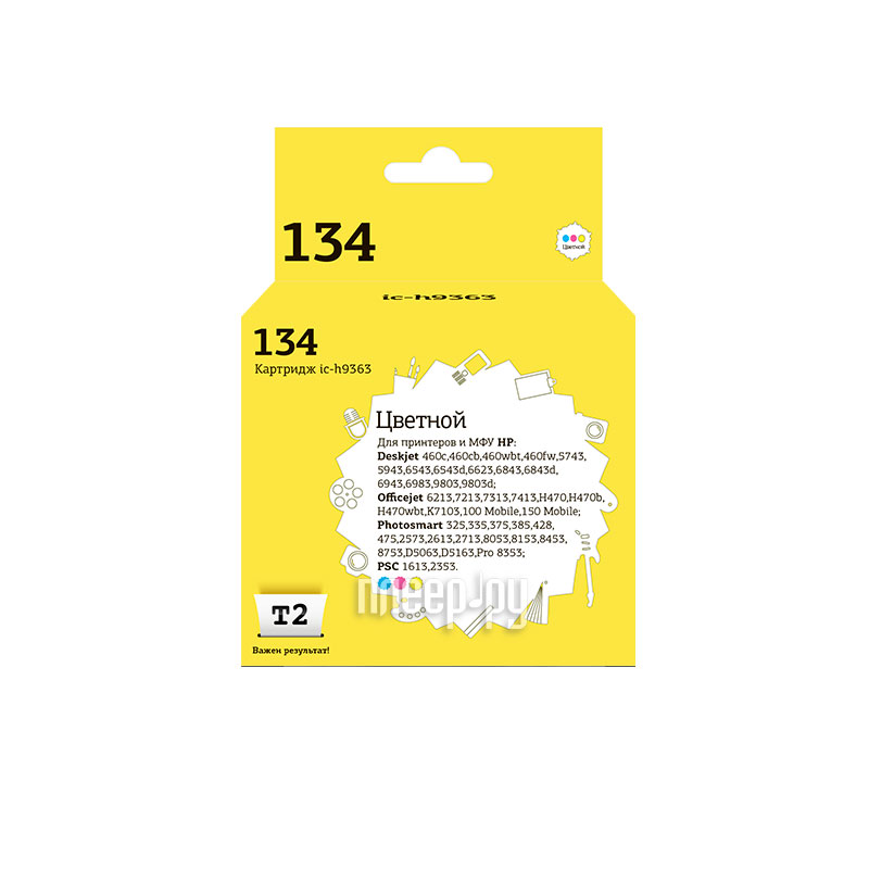 Картридж T2 IC-H9363 №134 Multicolor для HP Deskjet 460 / 5743 / 5943 / 6543 / 6943 / 6983 / 9803 / Photosmart 2613 / 2713 / 325 / 335 / 375 / 385 / 428 / 475 / 8053 / 8753 / D5063 / D5163 / Pro 8353 / Officejet 100 / 150 / H470 / K7103 / PSC 1613 / 2353