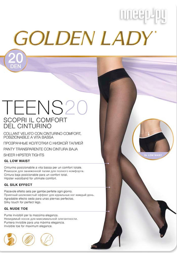 Колготки Golden Lady Teens Vita размер 4 плотность 20 Den Bassa Nero купить