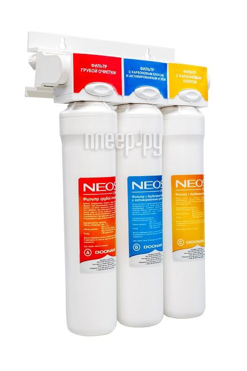 Фильтр для воды Coolmart Neos One 3