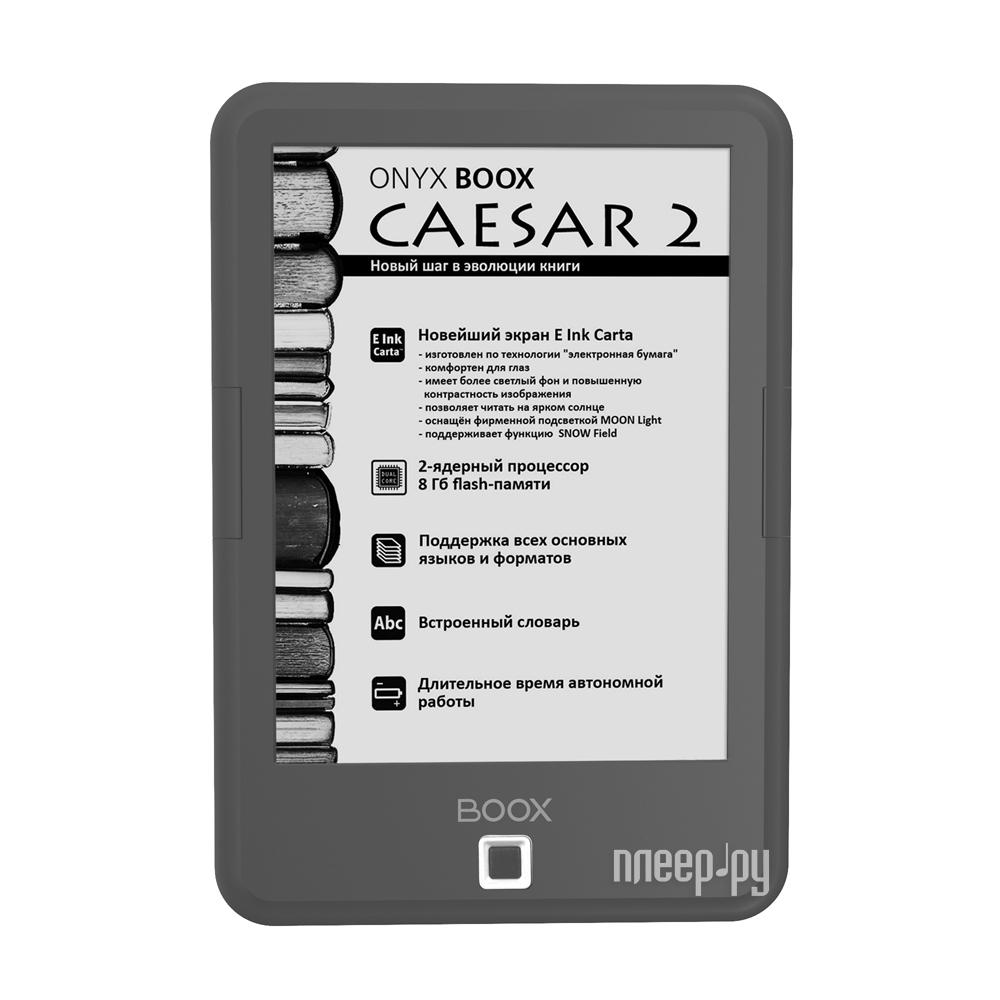 Электронная книга Onyx Boox Caesar 2 Dark Grey