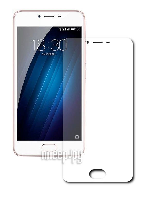 Аксессуар Защитное стекло Meizu M3s Mini Zibelino Full Screen 0.33mm 2.5D White ZTG-FS-MEI-M3s-WHT