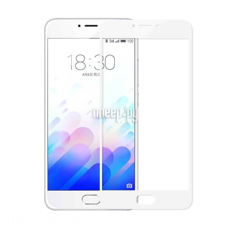 Аксессуар Защитное стекло Meizu U10 Zibelino TG Full Screen 0.33mm 2.5D White ZTG-FS-MEI-U10-WHT