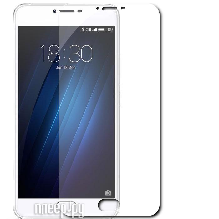 Аксессуар Защитное стекло Meizu U20 Zibelino TG Full Screen 0.33mm 2.5D White ZTG-FS-MEI-U20-WHT