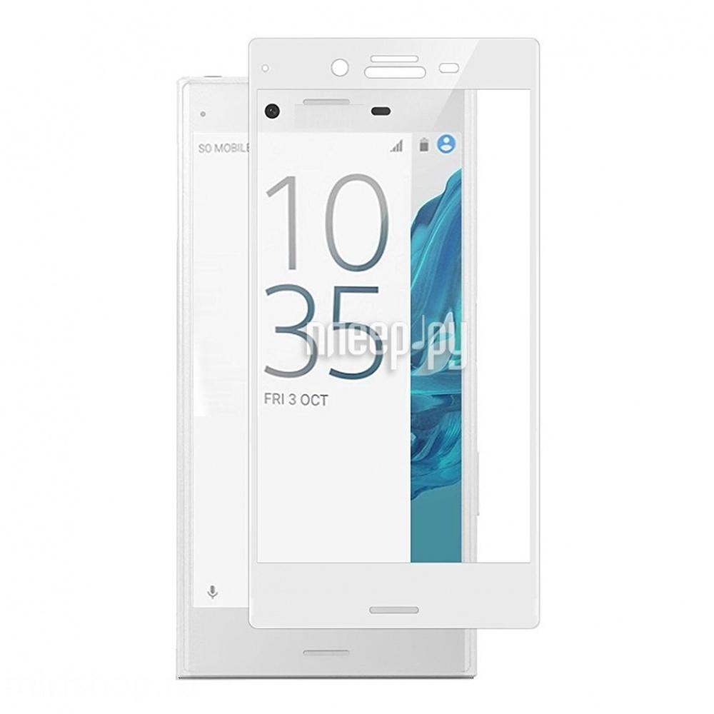 Аксессуар Защитное стекло Sony Xperia XZ Ainy Full Screen Cover 0.33mm White