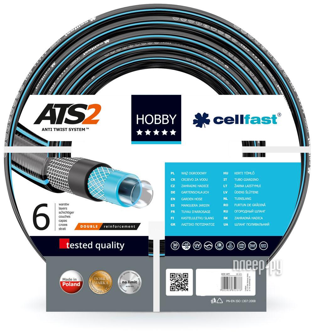 Cellfast Hobby ATS 32 bar 25m 16-230