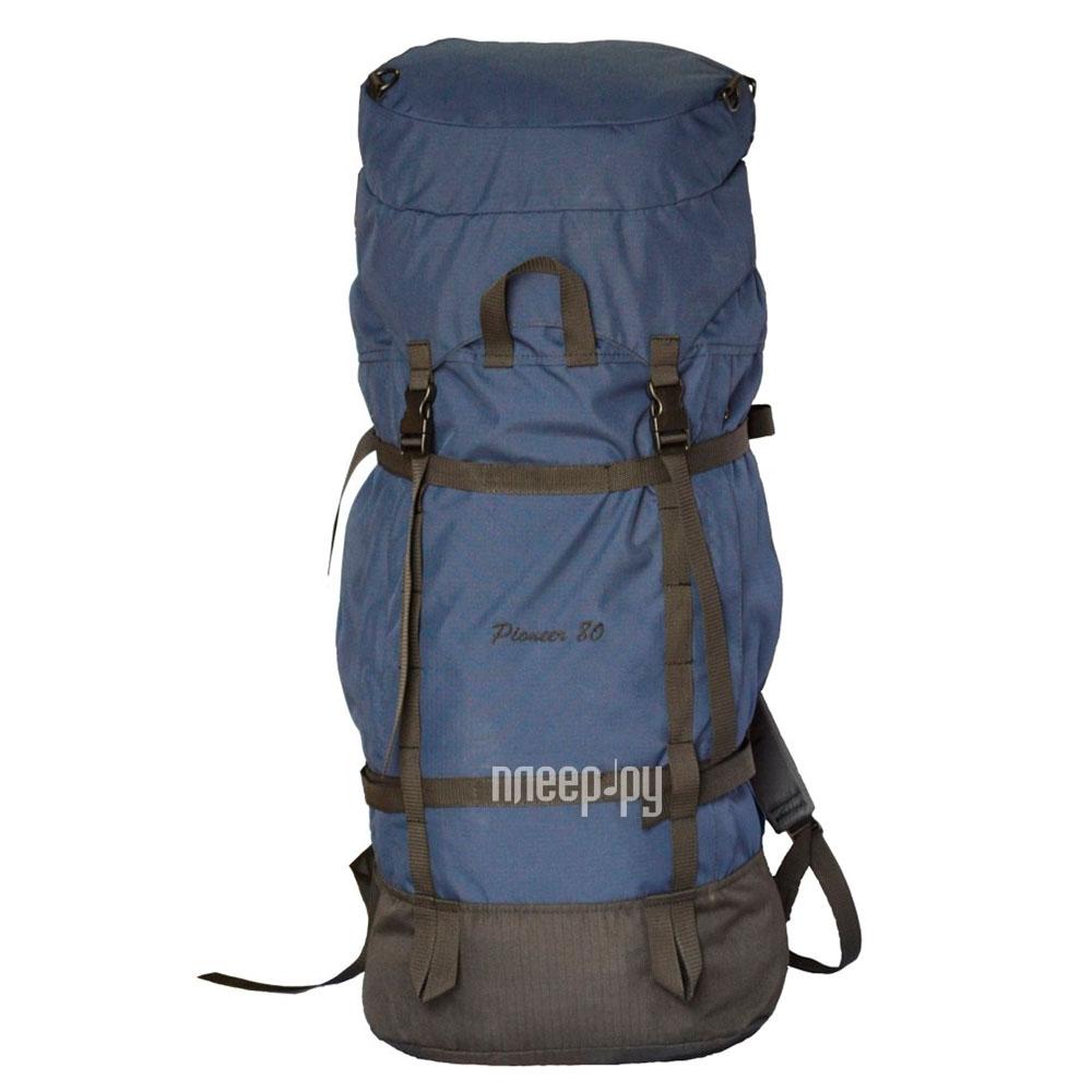 Рюкзак PRIVAL Пионер 80 Dark-Blue