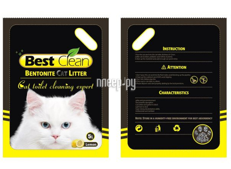 Наполнитель Best Clean Лимон 5L