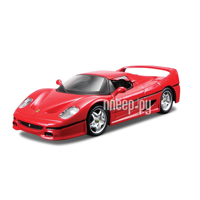 Машина Bburago Ferrari F50 18-44025