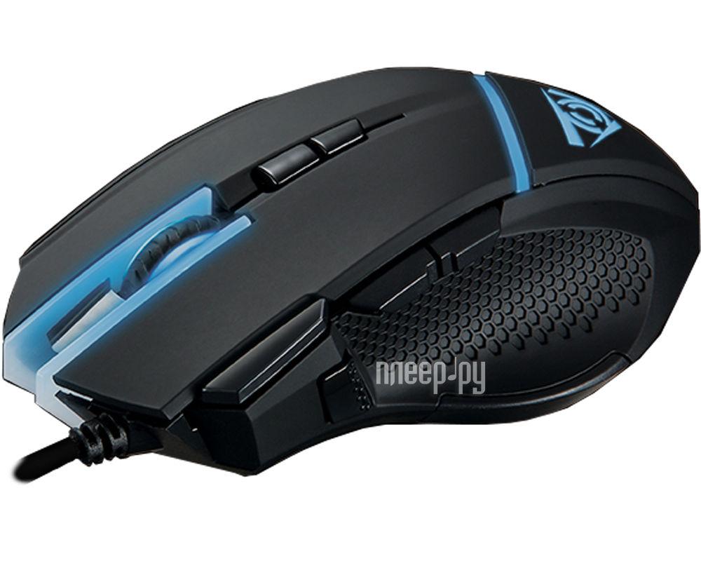 Мышь Qcyber Alien QC-02-006DV01 купить
