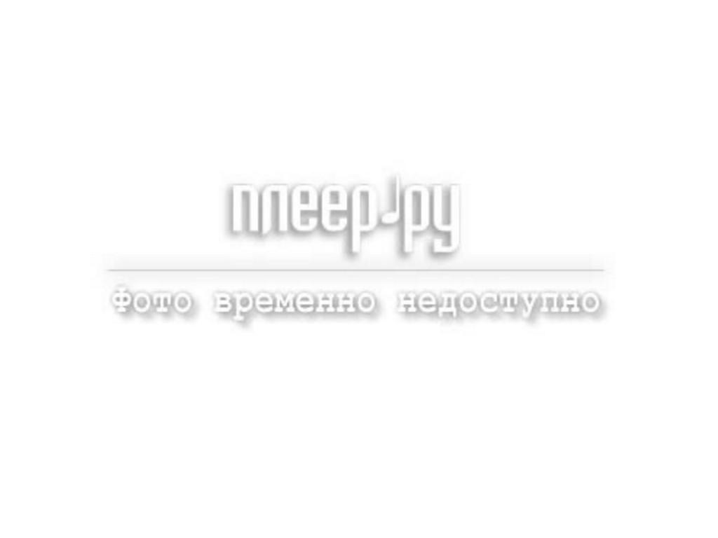 Смеситель Elghansa EcoFly 2702880