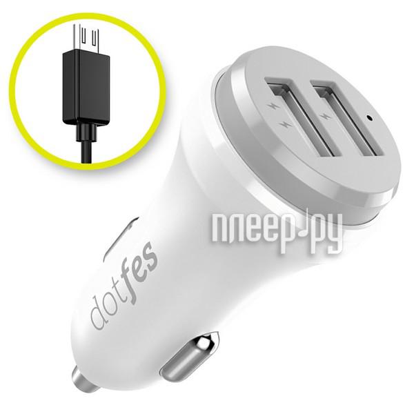 Зарядное устройство Dotfes B01s 2xUSB 3.1A + Micro USB White 03152