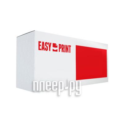Картридж EasyPrint LK-895Y Yellow для Kyocera FS-C8020MFP / C8025MFP / C8520MFP / C8525MFP с чипом