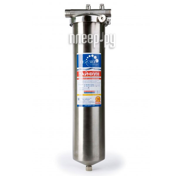 Фильтр для воды Гейзер Тайфун 20ВВ 32067