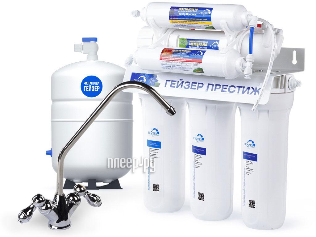 Фильтр для воды Гейзер Престиж-M, бак 7.6 литров 20011