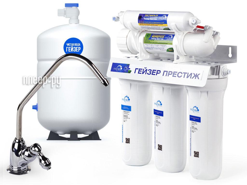 Фильтр для воды Гейзер Престиж, бак 7.6 литров 20010