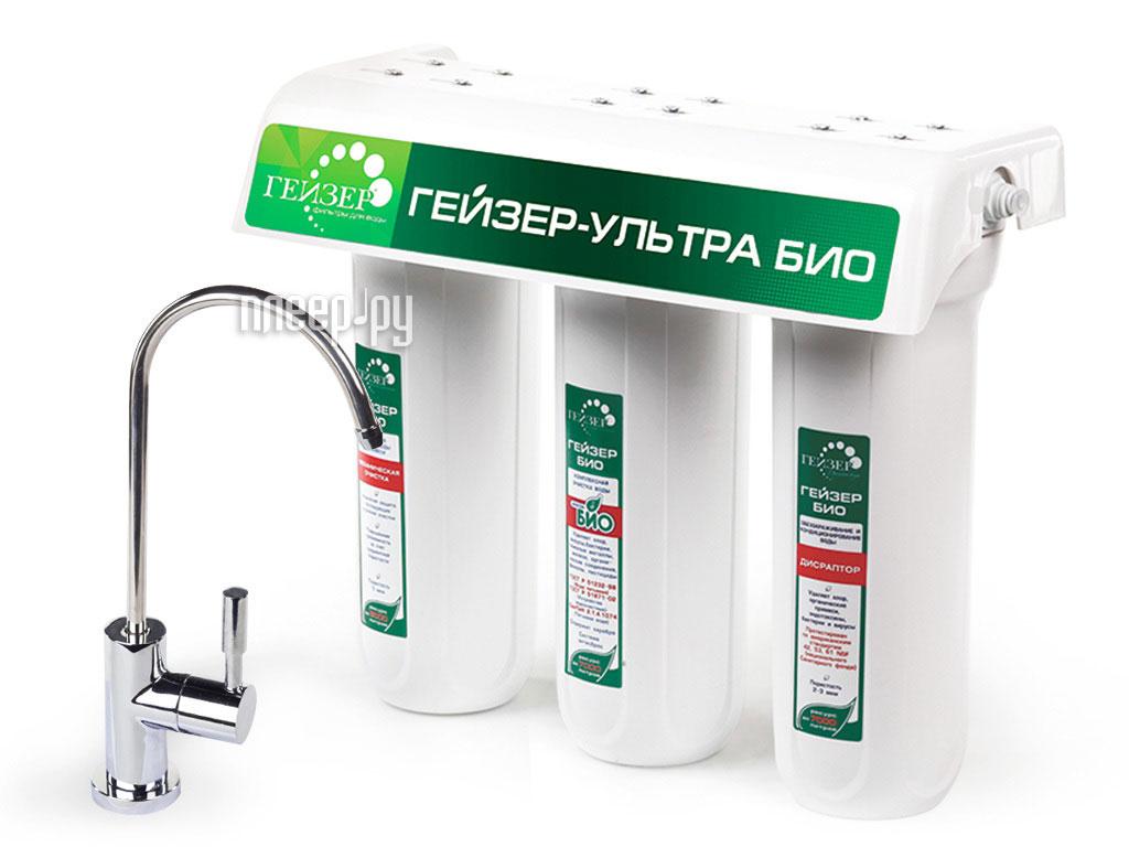 Фильтр для воды Гейзер Ультра Био 431 16018