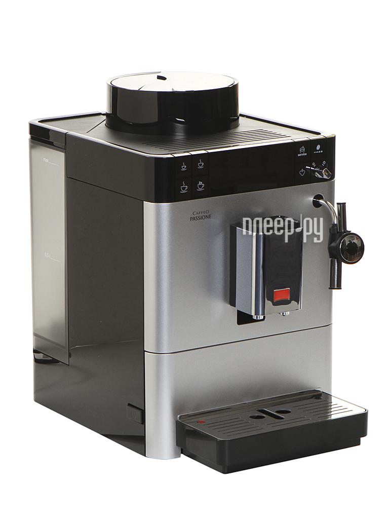 Кофемашина Melitta Caffeo Passione Silver F 530-101