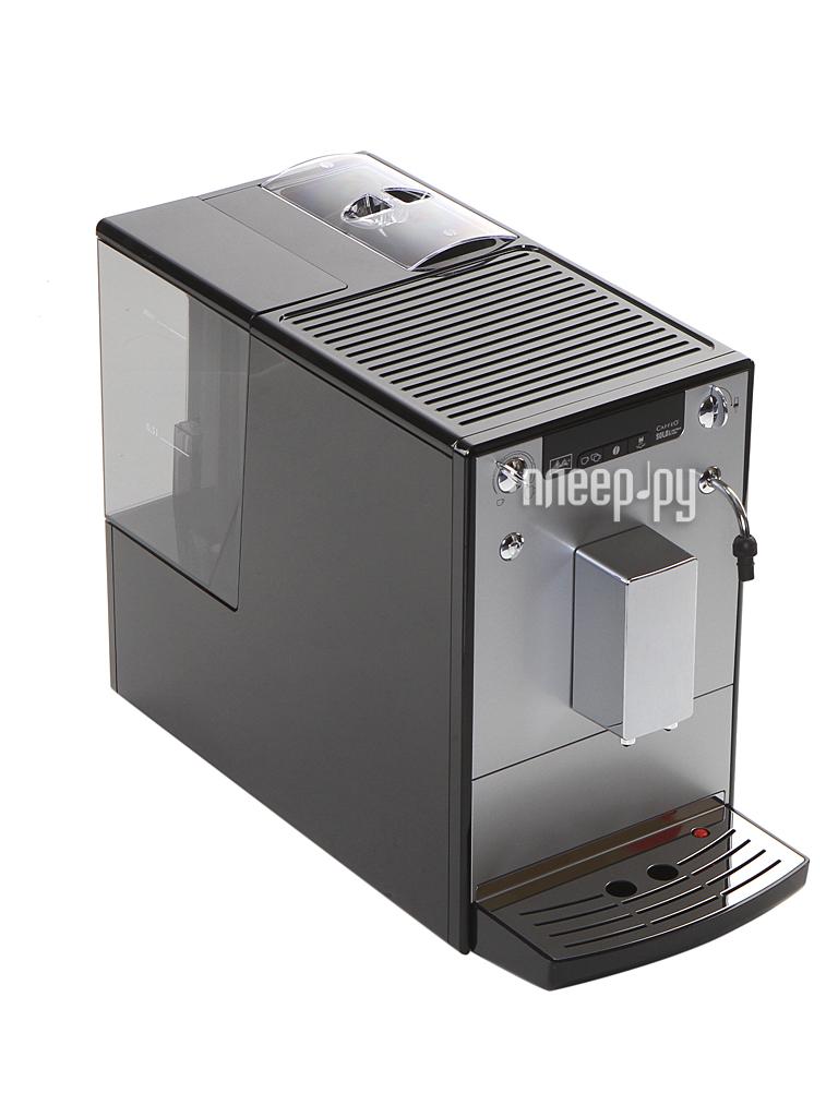 Кофемашина Melitta Caffeo Solo & Perfect Milk Silver E 957-103