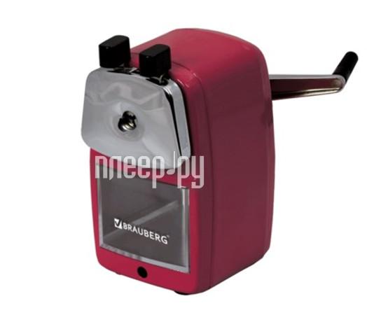 Гаджет BRAUBERG Red Power 222099 - точилка механическая