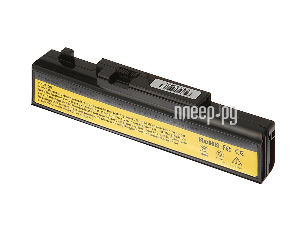Аккумулятор 4parts LPB-Y450 для Lenovo IdeaPad Y450A / Y450G / Y550A / Y550P Series 11.1V 4400mAh 55Y2054 / L08L6D13