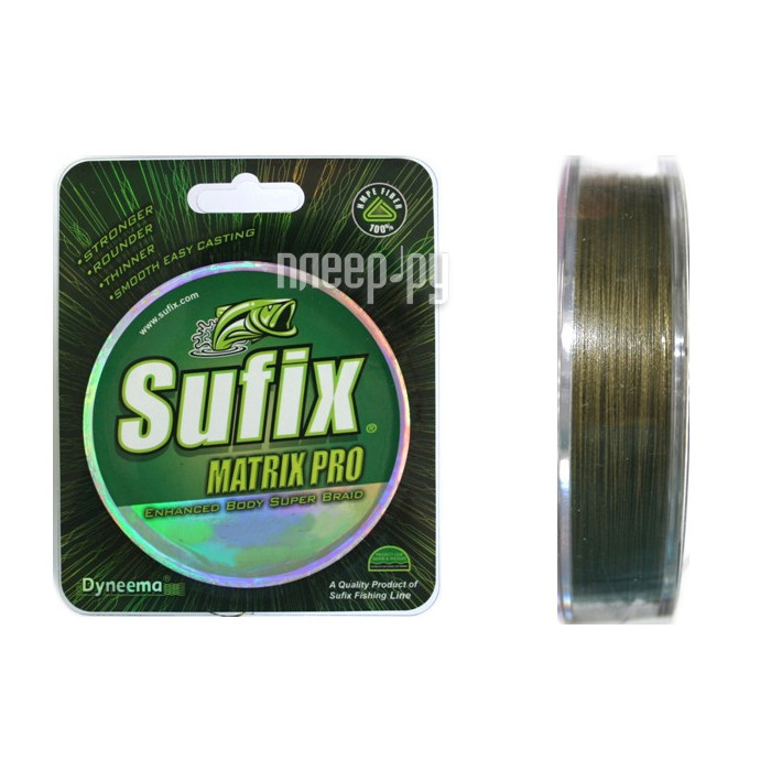 Леска Sufix Matrix Pro 0.20mm 135m 11.4kg Midnight Green DS1MP03041TB1M