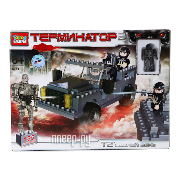 Конструктор Город Мастеров Терминатор, джип стреляющий с фигуркой BB-6761-R