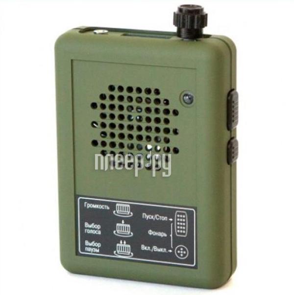Электронный манок Егерь 5D Green