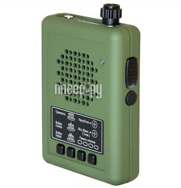 Электронный манок Егерь 55D Green
