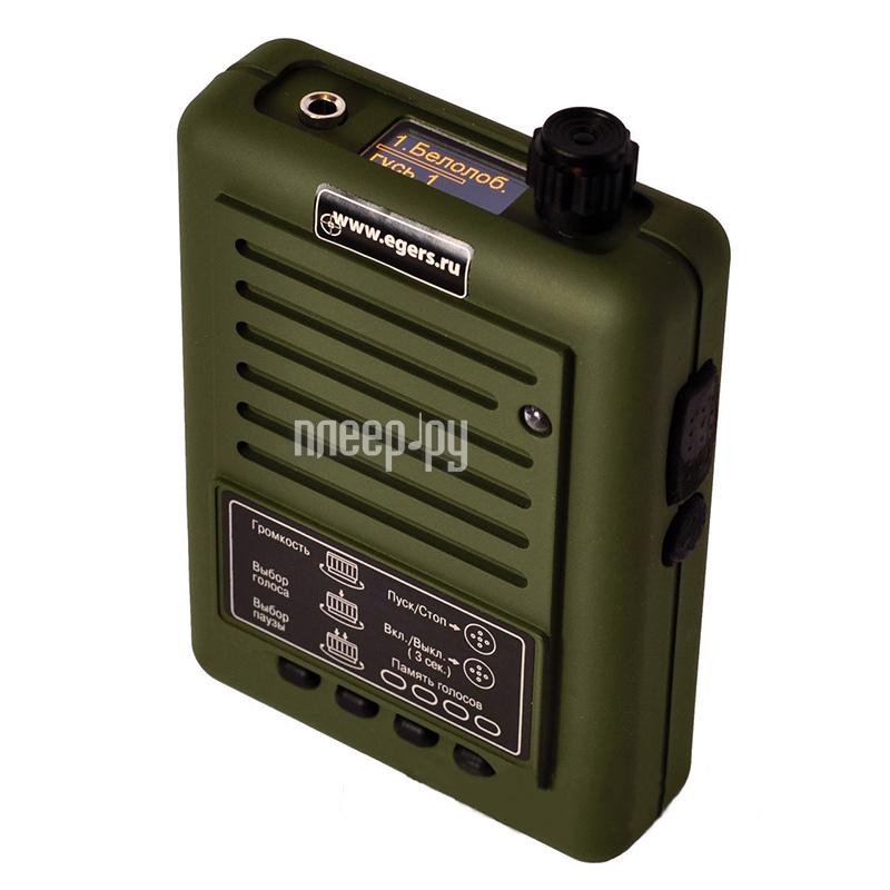Электронный манок Егерь 54D Green