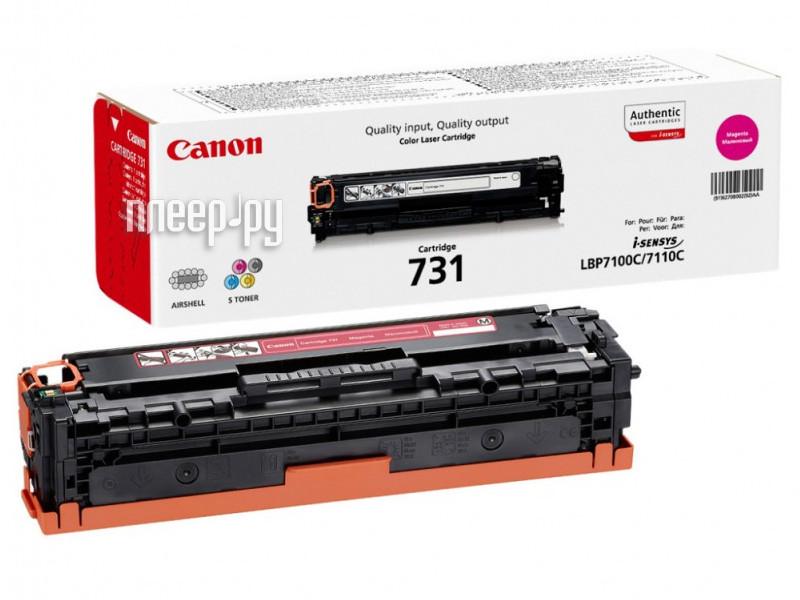 Картридж Canon 731M 6270B002 Magenta для LBP7110