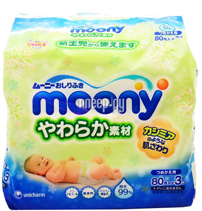 Салфетки Moony 3х80шт 4903111-181070 купить