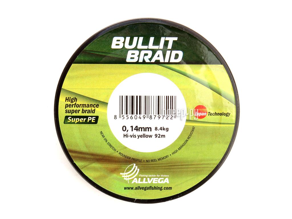 Шнур плетёный Allvega Bullit Braid 0.14mm 92m Hi-Vis Yellow 044788