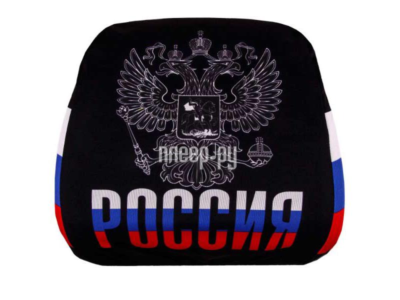 Аксессуар Skyway Россия Герб L S05801009 Чехол подголовника